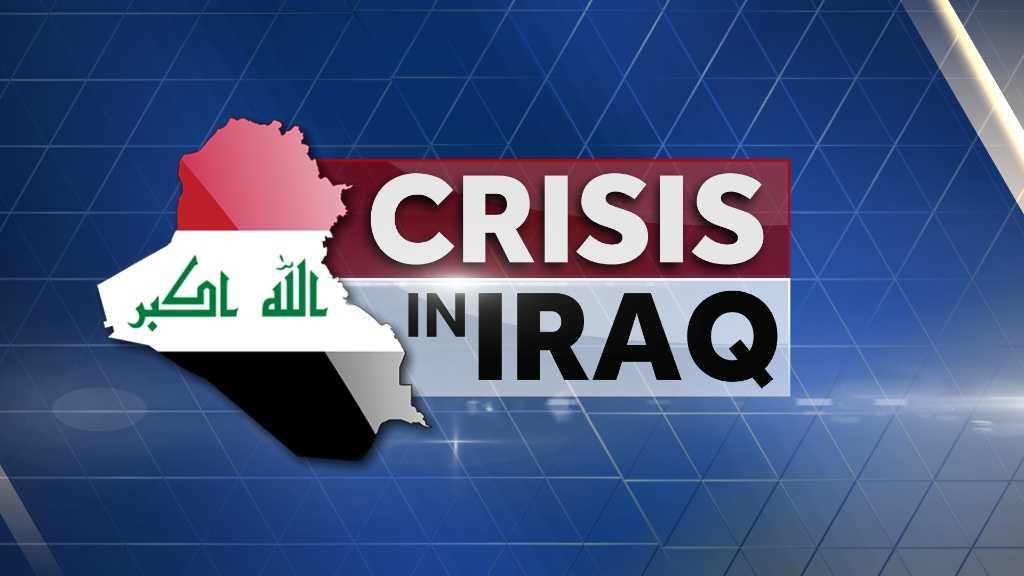 Crisis In Iraq