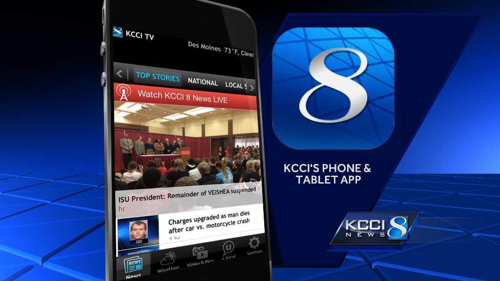 Download KCCI app