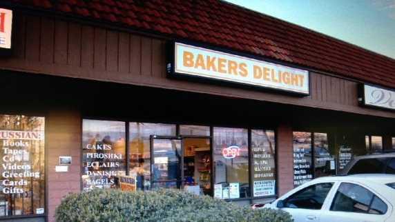 Sacramento Russian bakery
