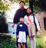 New weekend anchor/reporter Kathy Park was a school safety patrol officer when she was growing up. In this photo, she's with her dad and her younger brother, William.