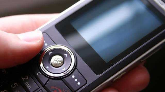 Cell Phone Generic