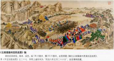 23) Du Wenxiu Rebellion in Yunnan, China (1856-1873): 800,000 to 1 million killed.