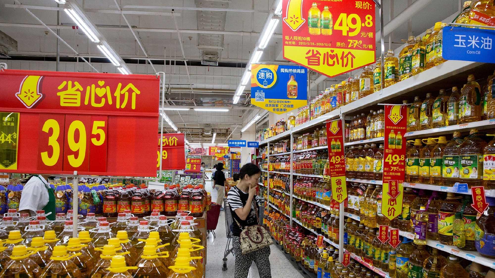 2003498-WESH-Walmart-In-China--1.jpg