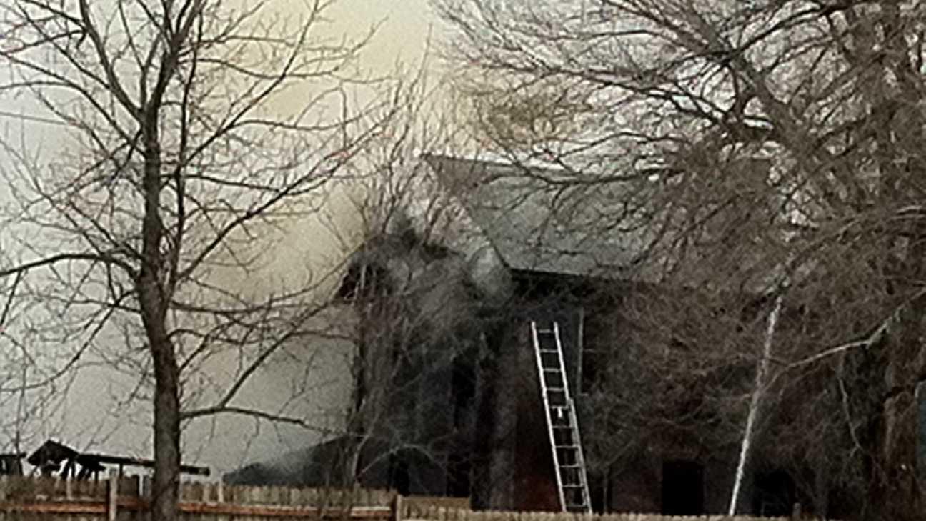 Delevan Avenue house fire