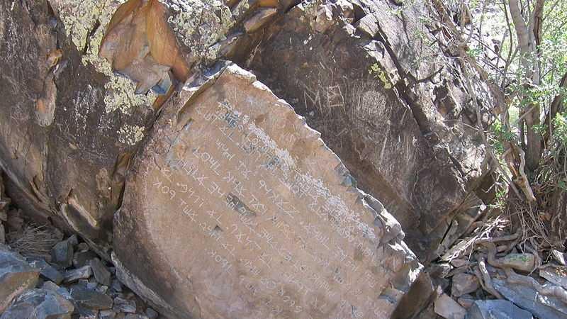 Mystery stone, HuMcCulloch.jpg