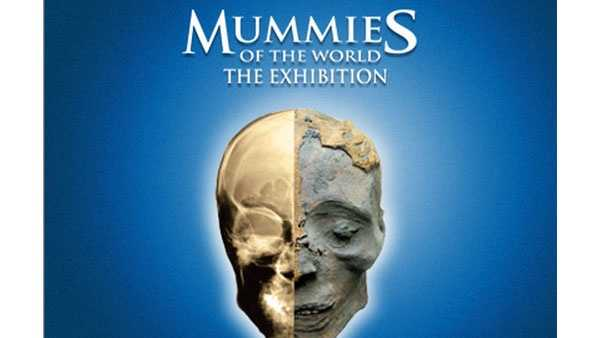The Maryland Science Center - Mummies Exhibit