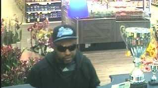 Bank robbery suspect surveillance
