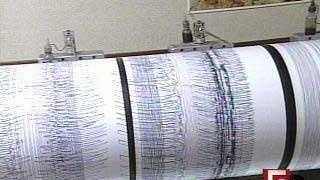 Earthquake seismology machine - 4610555