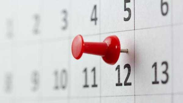 December 12 on Calendar