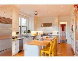 Appliances: Range, Dishwasher, Disposal, Microwave, Indoor Grill, Refrigerator, Washer, Dryer, Refrigerator - Wine Storage