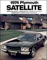 Harvey's first car?  A stylish, sleek 1974 Plymouth Satellite Sebring.