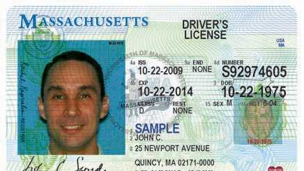 RMV-Mass-License.jpg