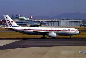 April 15, 2002: Air China Flight 129 took off from Beijing and crashed en route to South Korea. 129 of the 166 on board were killed.