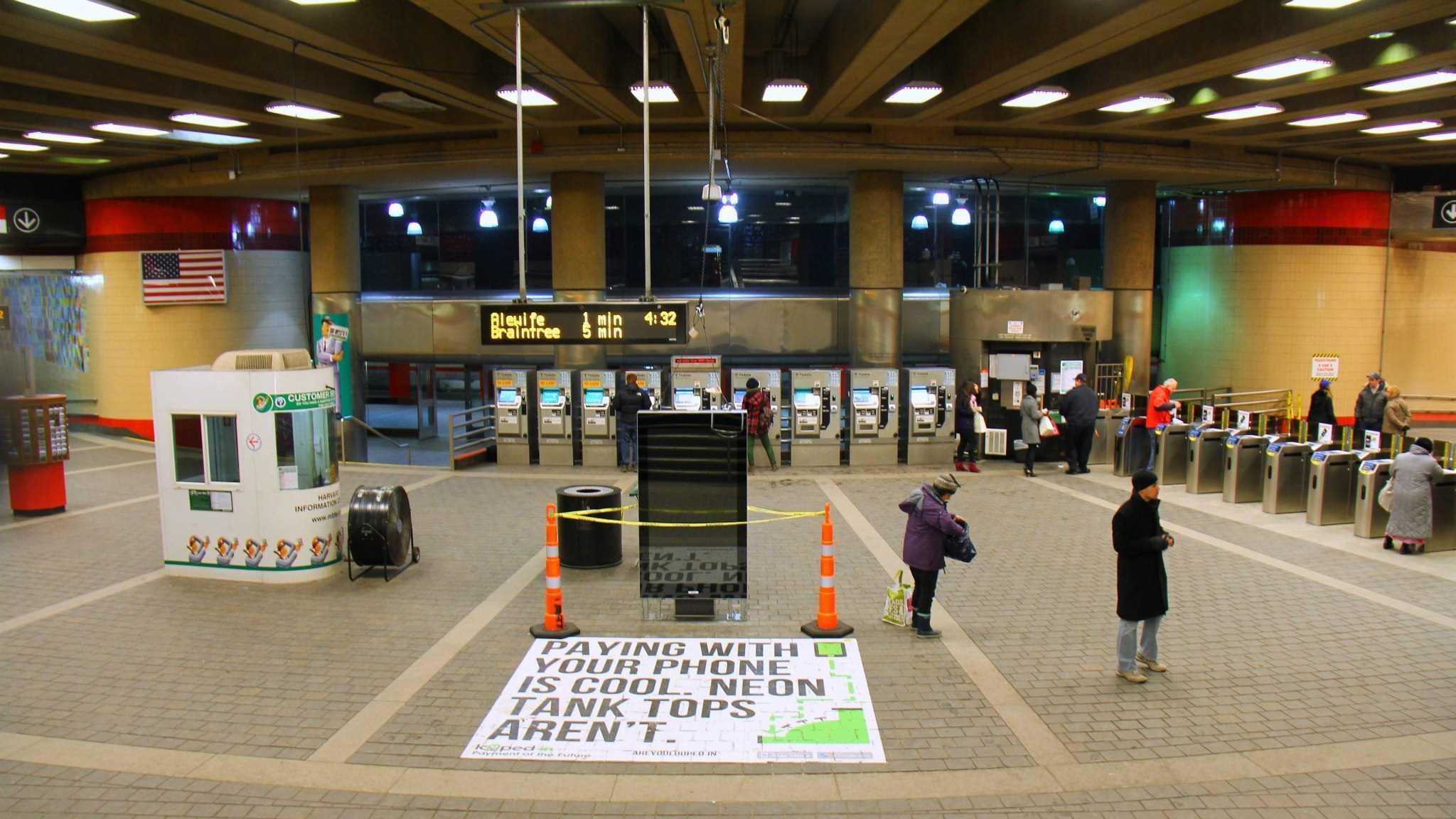 MBTA Train Station 080213.jpg