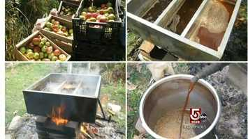 Known more commonly as boiled cider, it is also called apple cider molasses.