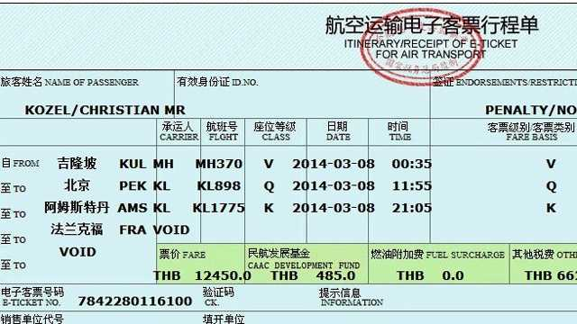 Malaysia Airlines Flight MH370 ticket bought with stolen passport