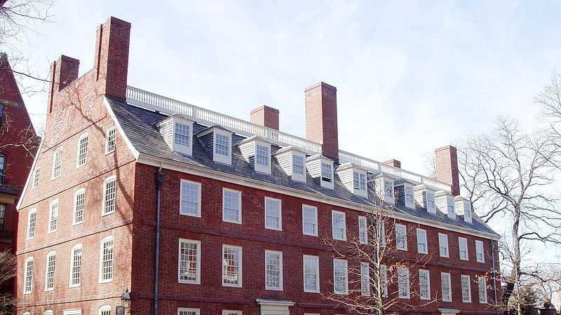 Harvard Generic 050114.jpg