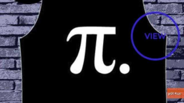 Artist Trademarks 'Pi' Symbol, Starts Issuing Cease and Desist Letters