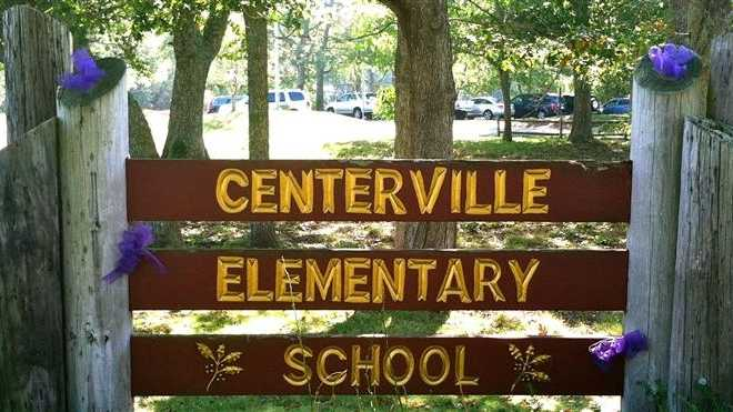 Centerville Elementary school 6.17.14
