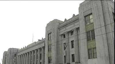 Orleans Parish Criminal District Court