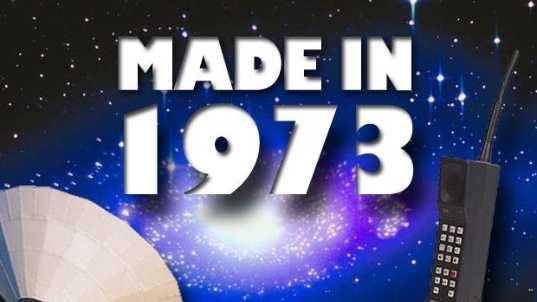 Made-in-1973-2-jpg.jpg