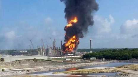 A fire erupted after an explosion at a chemical plant in Geismar, La., Thursday morning.