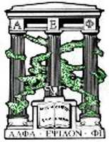 8th: Sorority Alpha Epsilon Phi, overall GPA of 3.208.