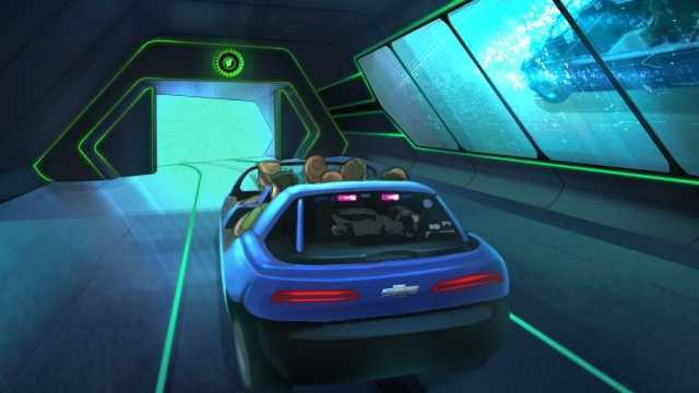 Test Track by Chevrolet