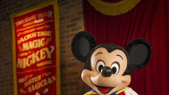 Mickey the Magician will show off his tricks inside the Magic Kingdom.