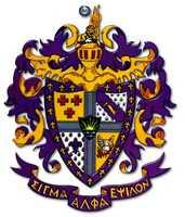 25th: Fraternity Sigma Alpha Epsilon, overall GPA of 2.454.