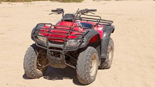 ATV all terrain vehicle blurb