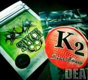 Health warnings have been issued by numerous State and local public health authorities and poison control centers describing the adverse health effects associated with the use of synthetic cannabinoids, substituted cathinones, and their related products.