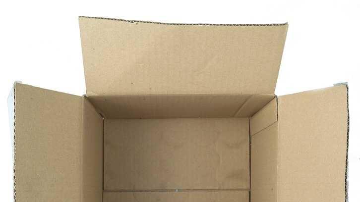 cardboard box PIXABAY 8.10.16.jpg