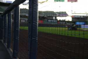 The view the players will soon see of the field from the dugout.