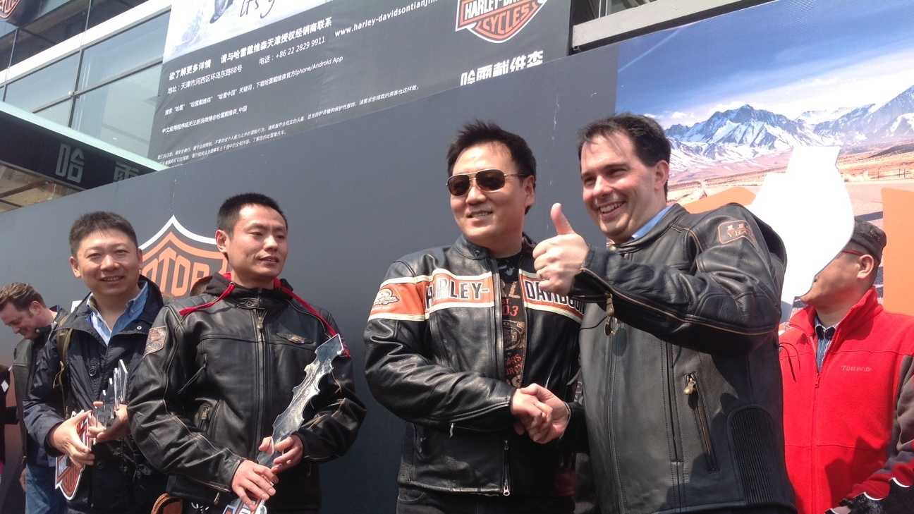 Walker at Harley in China