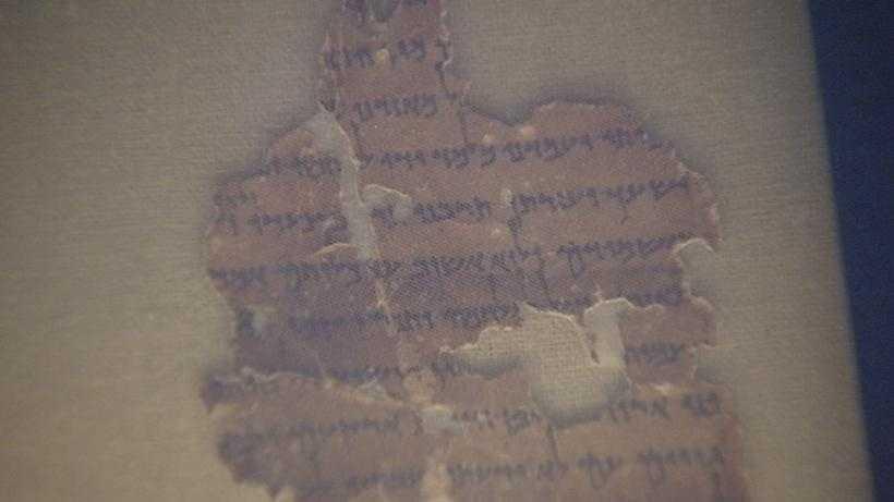 Dead Sea Scrolls exhibit (17).jpg