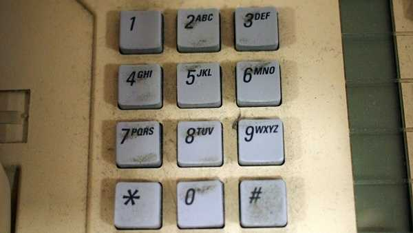 Generic telephone keypad.jpg