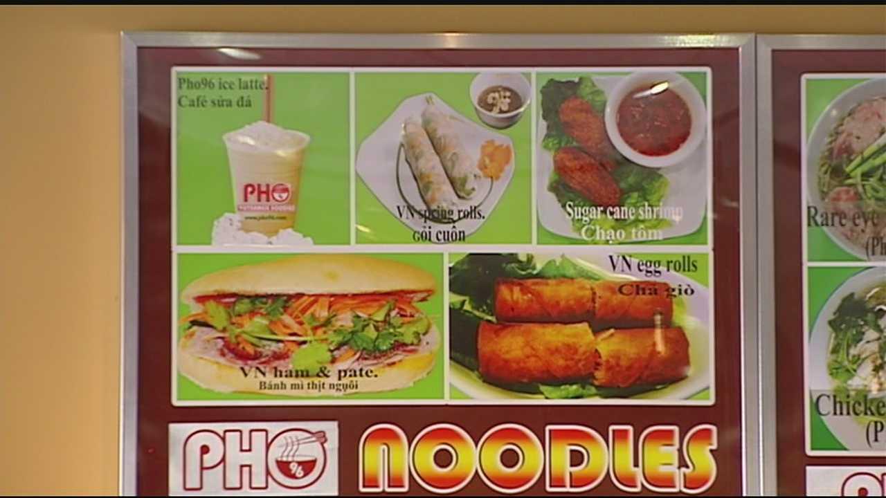Pho noodles.jpg
