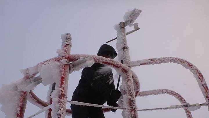 Mount Washington saw its first snowfall of the season Sunday night into Monday.