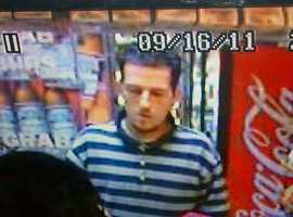 Hudson Theft ((Press Release)) The Hudson Police are currently looking for the public's assistance in identifying the suspects in a theft case from Wal-Mart in Hudson on September 16, 2011. Anyone with information can call Hudson Police at 603-886-6011