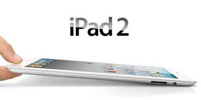 The store is offering several deals on Apple products., including a 16GB iPad 2 for $299.99.
