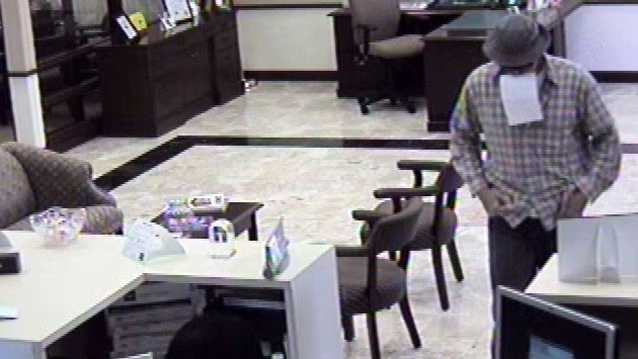 Police are trying to identify this man who robbed the BB&T branch on PGA Boulevard in Palm Beach Gardens.