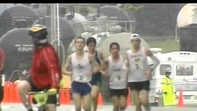 VT Marathon - 19581645