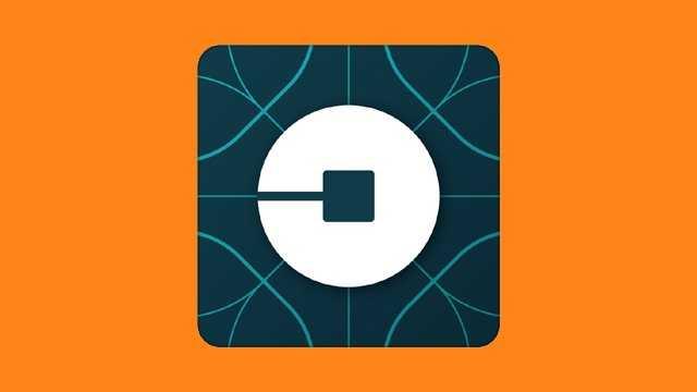 Uber's new logo