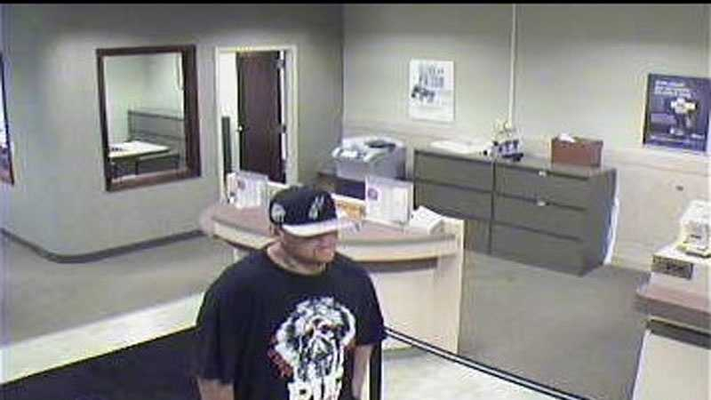 Police investigating West End bank robbery