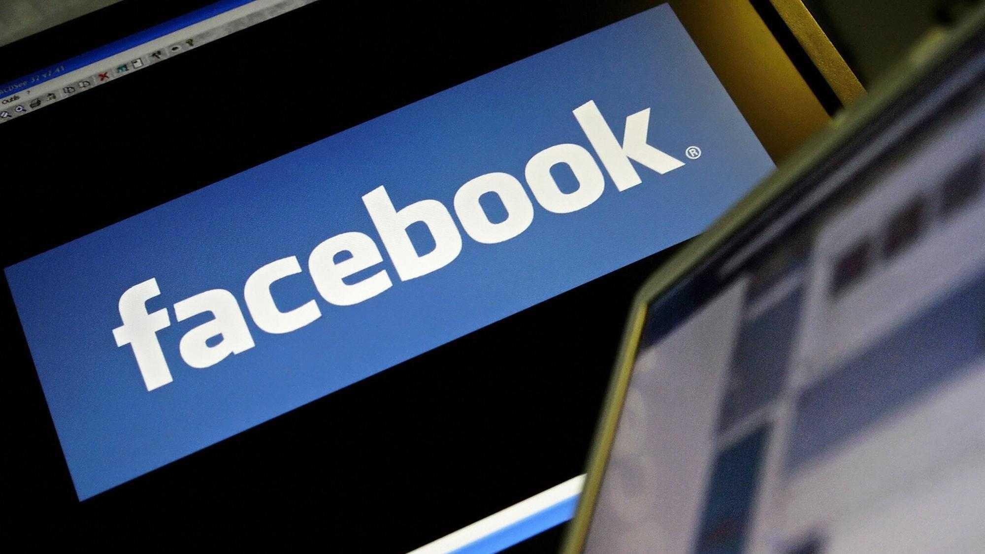 Facebook logo, computer - 25748586