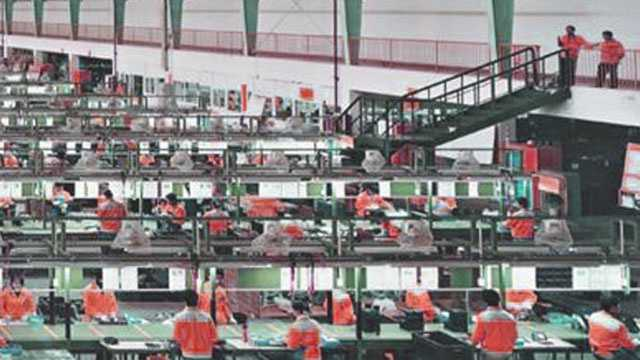 generic factory