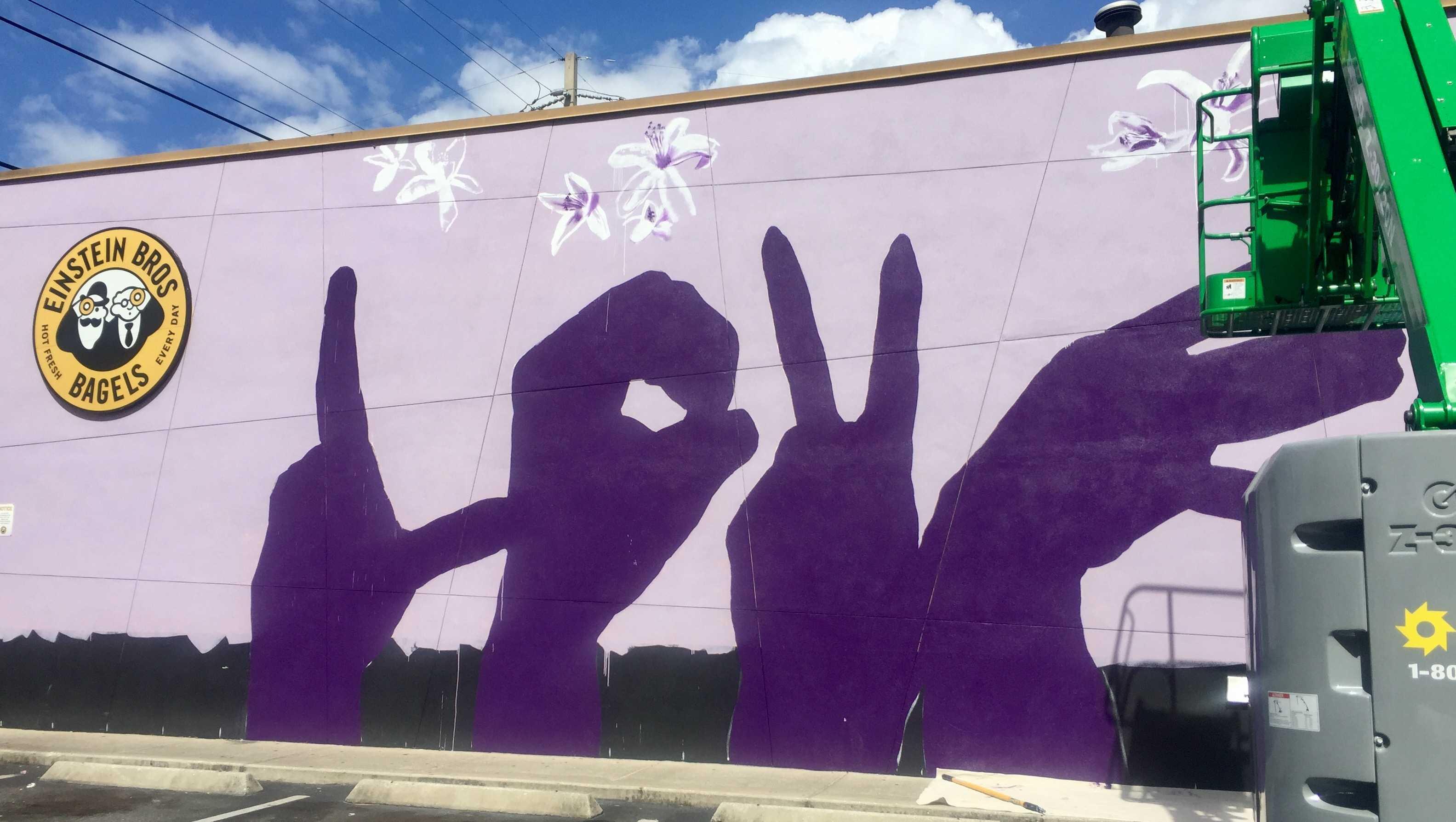 Pulse Mural