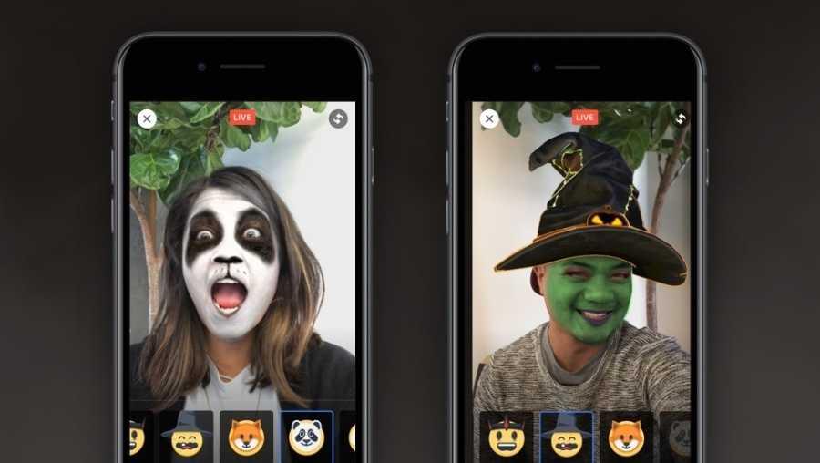 Halloween features Facebook