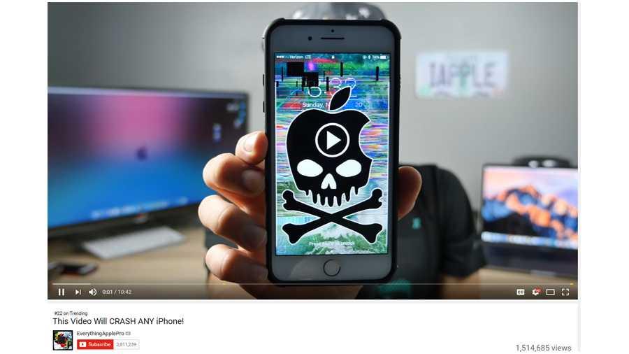 iPhone video crash